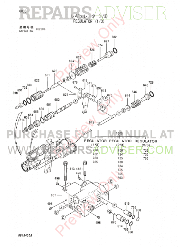Hitachi EX1200-5C Equipment Components Parts Catalog PDF