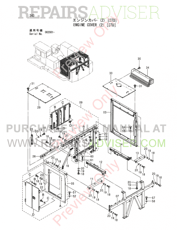 Hitachi EX1200-5C Excavator Parts Catalog PDF Download
