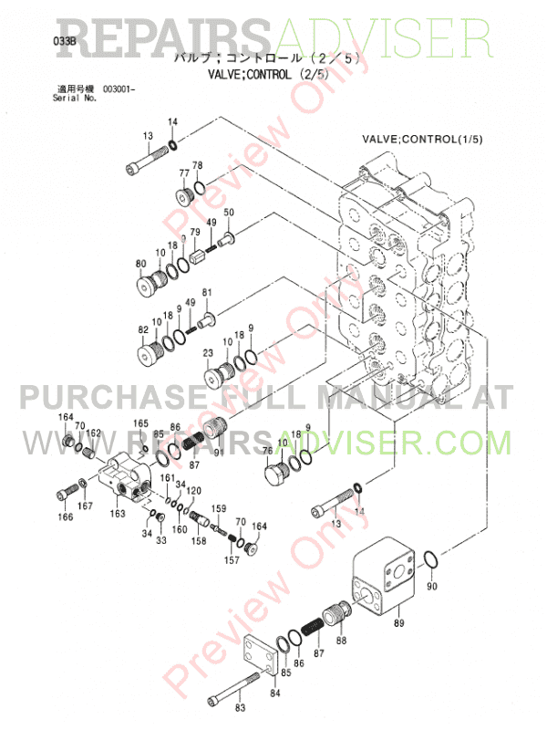 Hitachi EX1200-5D Equipment Components Parts Catalog PDF