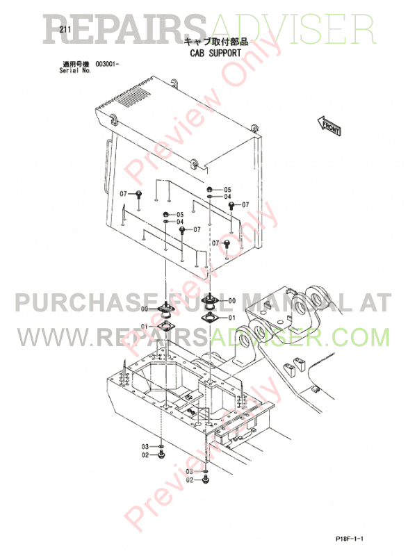 Hitachi EX1200-5D Excavator Parts Catalog PDF Download