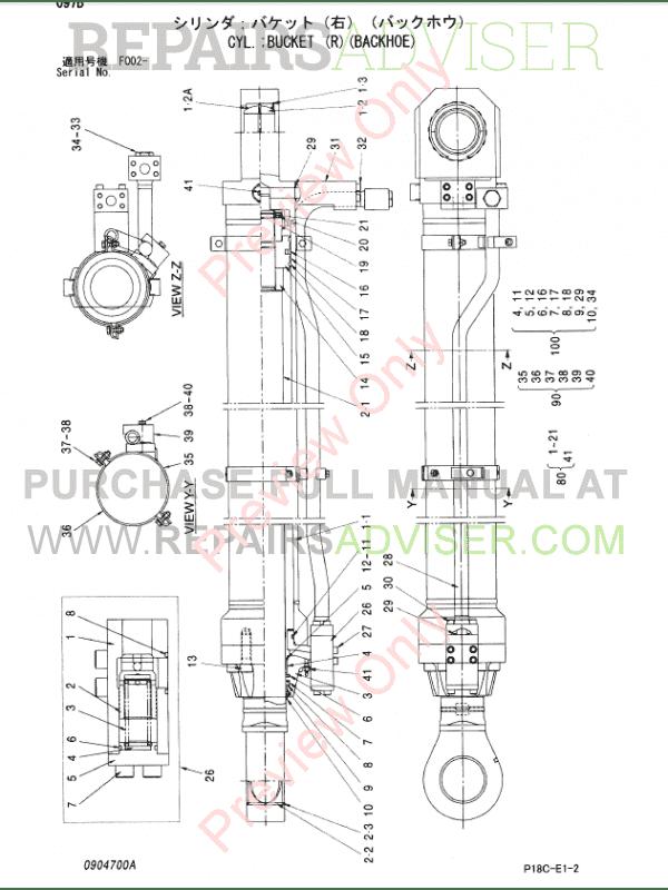 Hitachi EX1900-5 Equipment Components Parts Catalog PDF