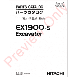 Hitachi EX1900-5 Equipment Components Parts Catalog PDF