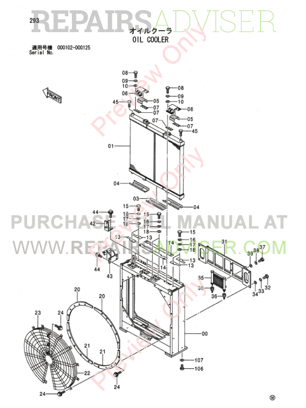 Hitachi EX1900-5 Excavator Parts Catalog PDF Download