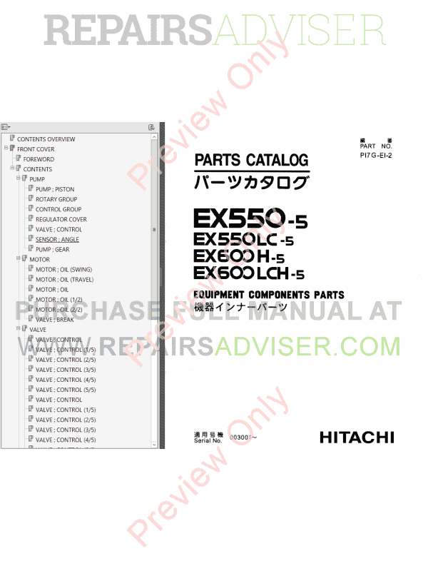Hitachi EX550-5/LC-5, EX600H-5/LCH-5 Excavator Set of PDF