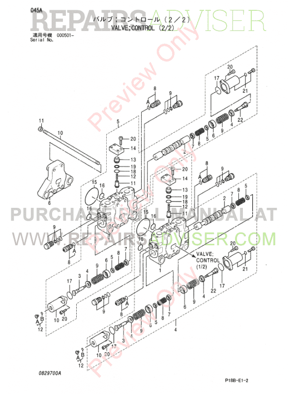 Hitachi EX5500-5 Equipment Components Parts Catalog PDF