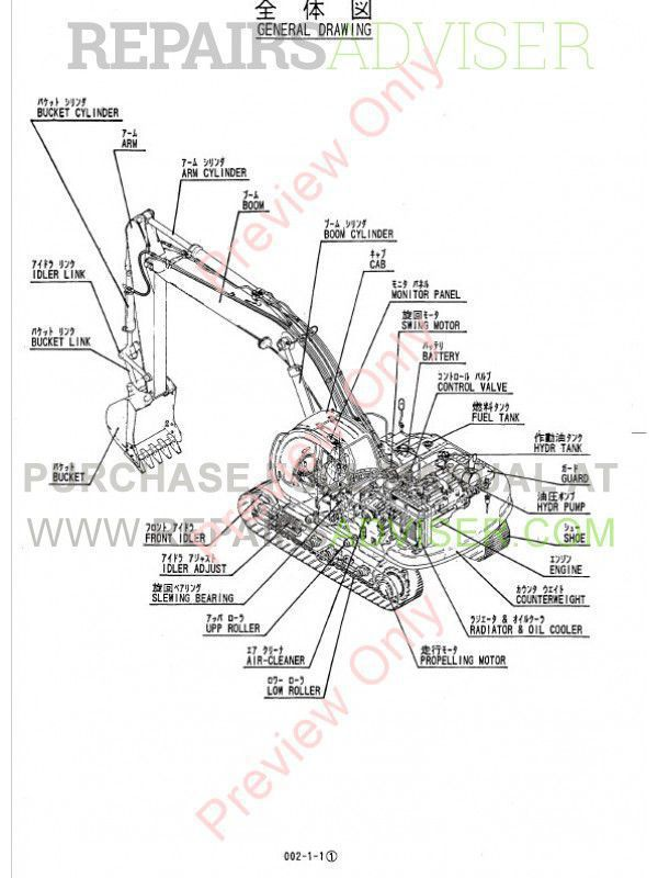 Download Kobelco SK200(LC) Mark V Hydraulic Excavator PM