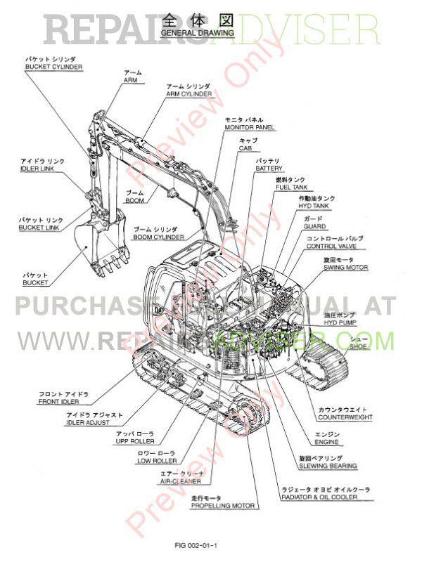Kobelco SK70SR-1E, SK70SR-1ES Hydraulic Excavators Parts