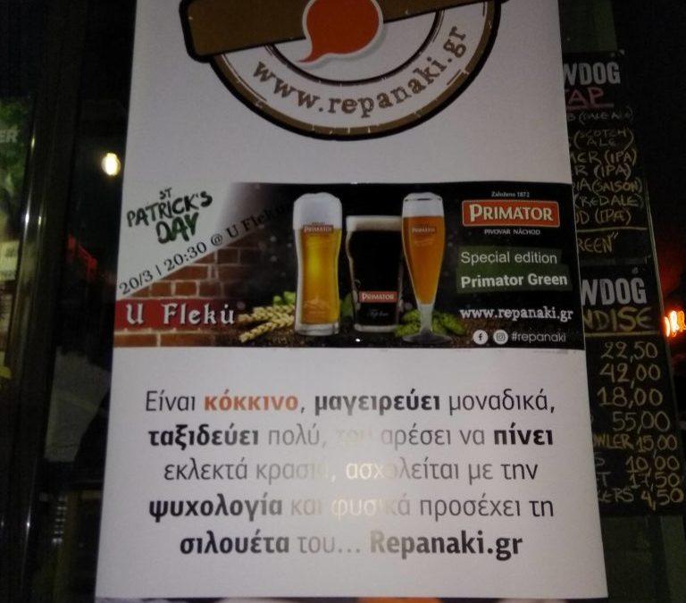 Primator Beer Tasting, την Τρίτη 20 Μαρτίου, στην αγαπημένη μας U fleku! Eντυπώσεις & Ευχαριστίες!