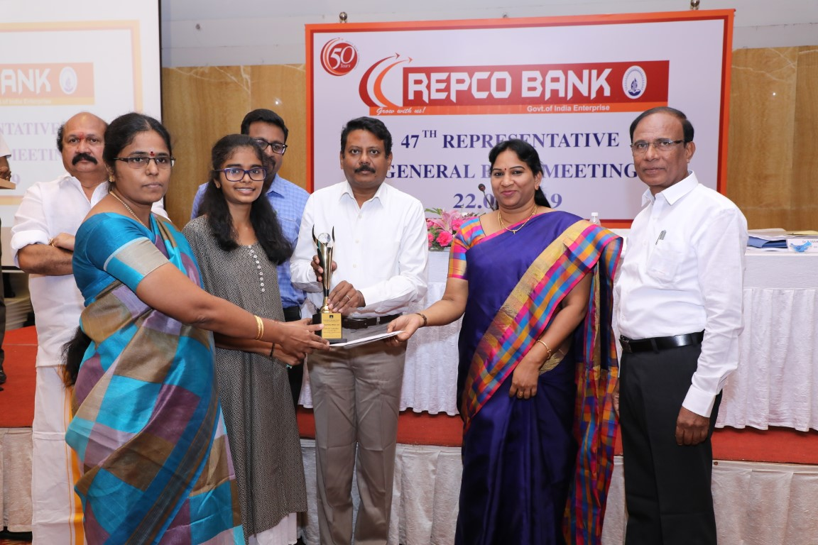 REPCO Bank Recruitment 2021 | Manager Vacancy | WeJobStation
