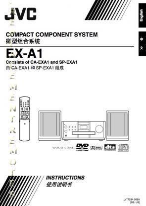 Buy JVC EXA1OM CAEXA1 EXA1 EXA1J Operating Manual
