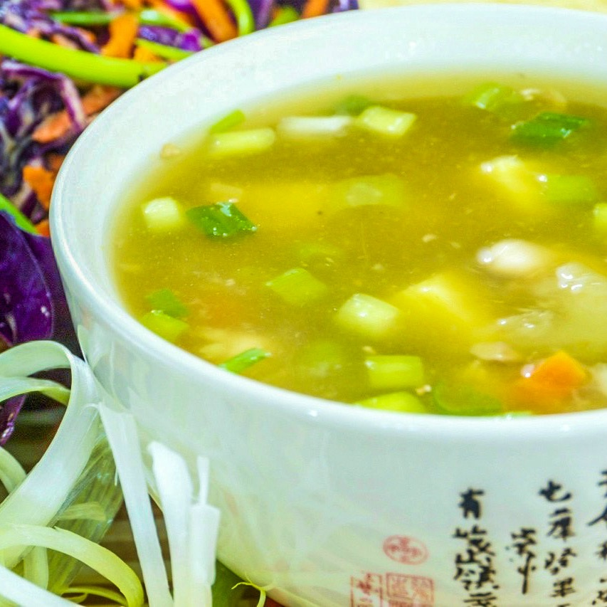 Image of a bowl of Asian inspired vegetable soup