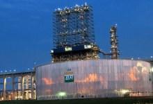 Photo of NÃO PERDOA NEM O PERÍODO DE PANDEMIA! Petrobras aumenta diesel em 7% e gasolina em 5% nas refinarias