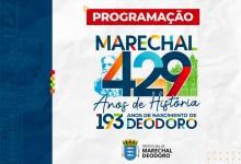 Photo of PARABÉNS – Marechal Deodoro comemora 429 anos de fundação; confira programação