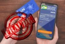Photo of ISSO É BRASIL, ISSO É ALAGOAS! Mais de 10 mil servidores públicos receberam indevidamente o auxílio emergencial no estado