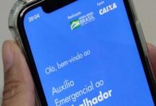 Photo of Governo pagará último auxílio emergencial em 4 parcelas; entenda