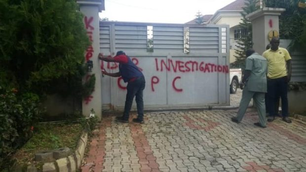 A building sealed off by ICPC