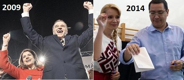 mihaela_dragostea_mea