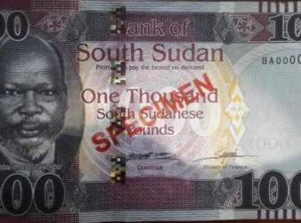 The new banknote of 1,000 South Sudanese pounds
