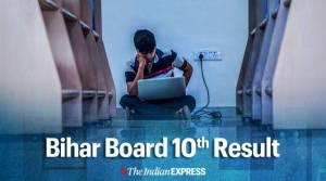 Bihar Board Matric Class 10th result 2021 to release tomorrow