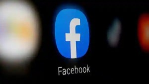 Facebook has listed the privacy terms for payments system ahead of extending it to online retailers.