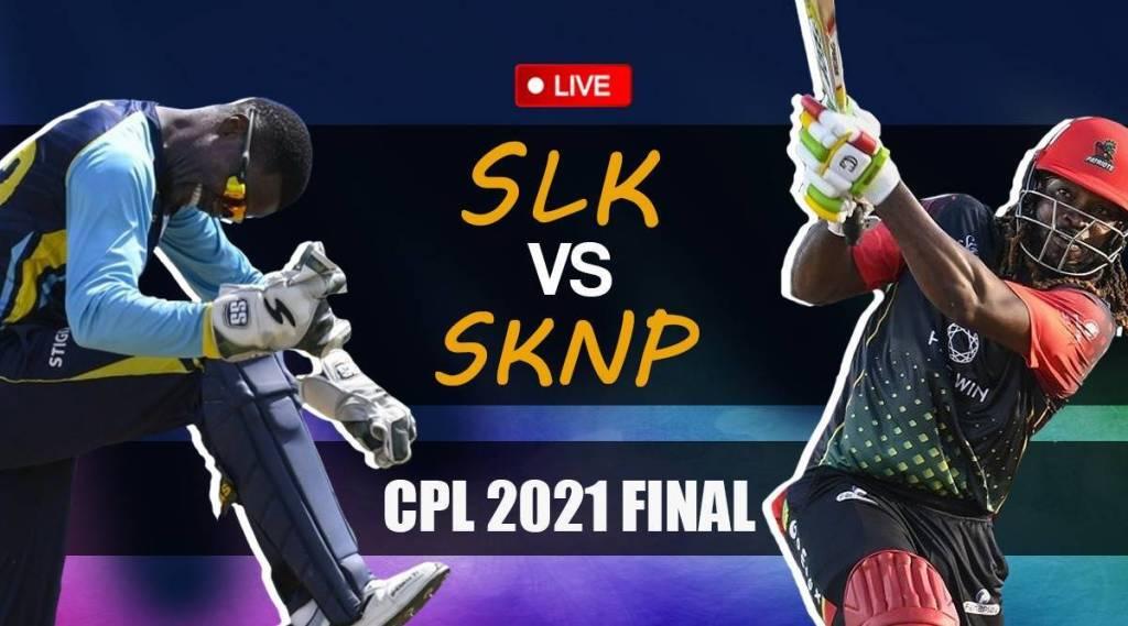 CPL 2021 Final, SLK vs SKNP Live