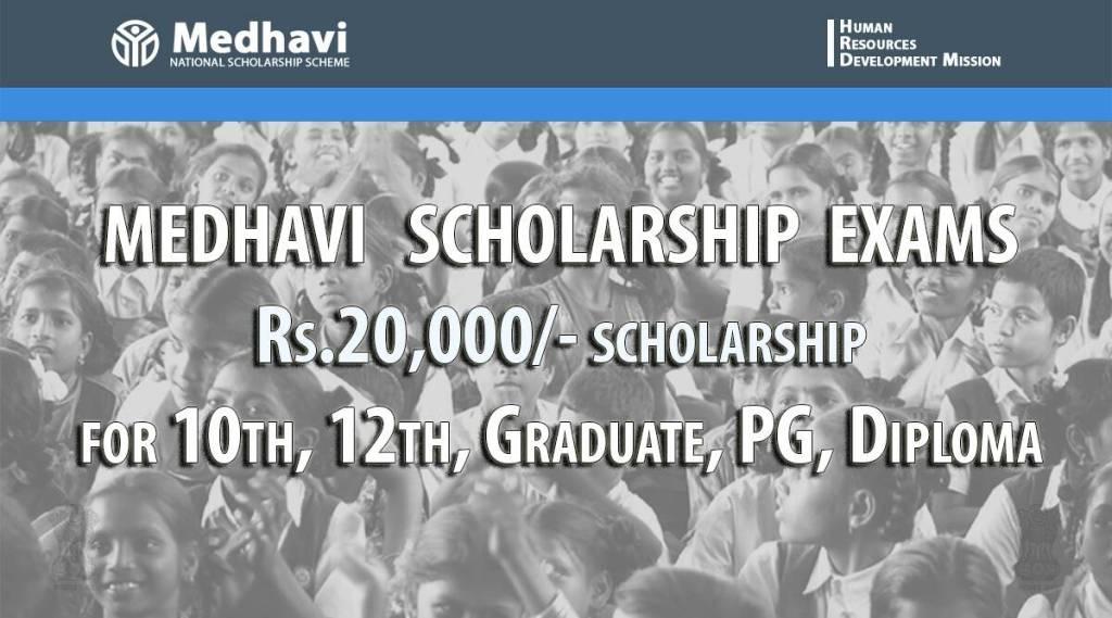 MEDHAVI NATIONAL SCHOLARSHIP: Free Registration for Scholars of 10th, 12th, Grad., PGs, Diploma