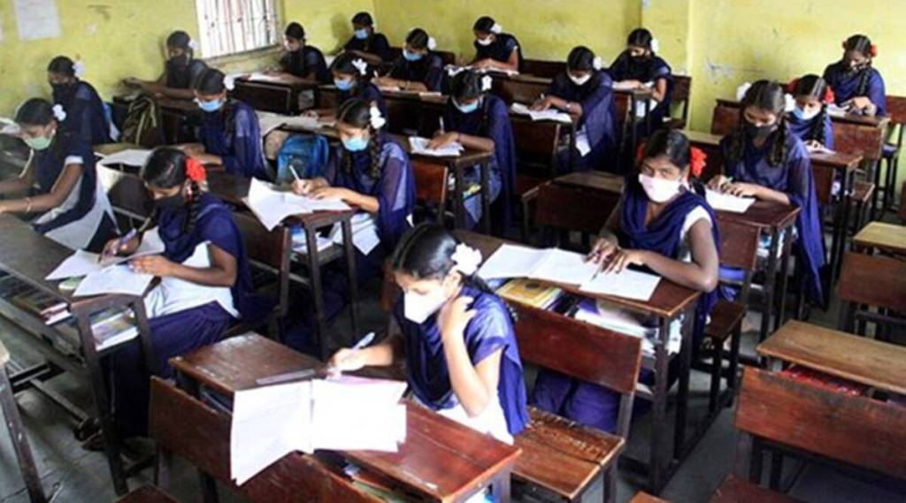 Punjab govt to conduct entrance examination for admission in meritorious schools