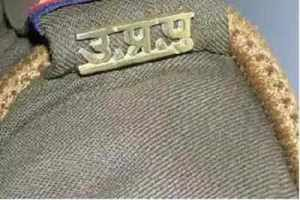 The body of the constable found at the Etah Police Line Complex Gate ... the deceased was posted in Kotwali City