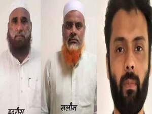 The three companions of Maulana Kalim were arrested on Sunday in the conversion case, on 7-day ATS remand