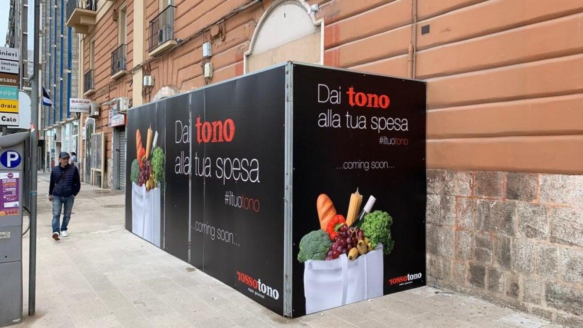 Supermercati Pim Roma Offerte Offerte Di Lavoro Agente