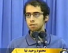 Mahmud Vahidnia