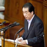 """Naoto Kan: """"Ci vorranno decenni per decontaminare Fukushima"""""""