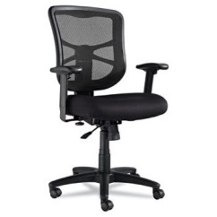 Desk Chair Leans Forward Round Swivel Couch Top 15 Best Ergonomic Office Chairs 2019 Buyers Guide Alera Elusion Series Mesh Mid Back Tilt
