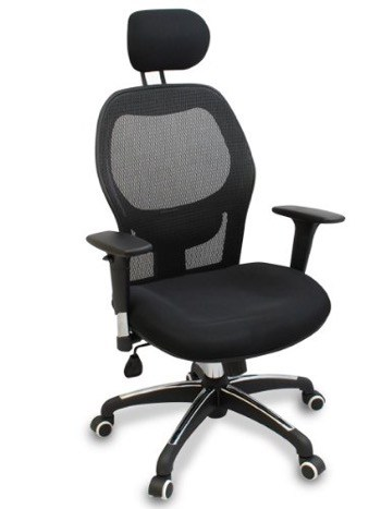 best posture work chair ikea dining covers canada top 15 ergonomic office chairs 2019 buyers guide key features