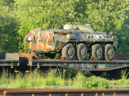"""Batalionul 811 Infanterie Dej """"Dragonii Transilvani"""""""