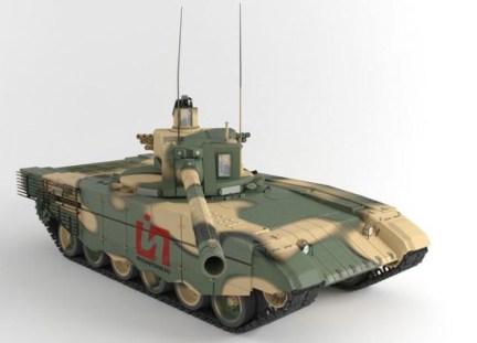 Aproximativ... tancul Armata T-14