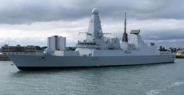 HMS Daring (D-32)