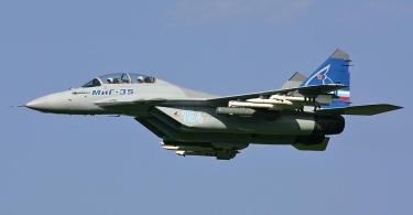 MiG-35UB
