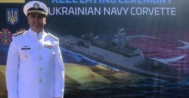 Ceremonia de punere a chilei pentru prima corveta clasa Ada destinata Ucrainei