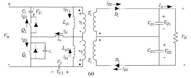 Schematic of the proposed choke-less interleaved ZVS