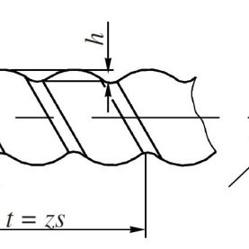 The geometric description of the CFD model for the boiler