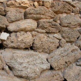 PDF Il travertino la pietra di Roma