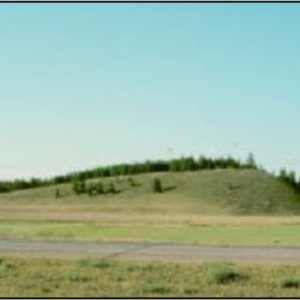 A single drumlin with additional drumlins in the background constitute | Download Scientific