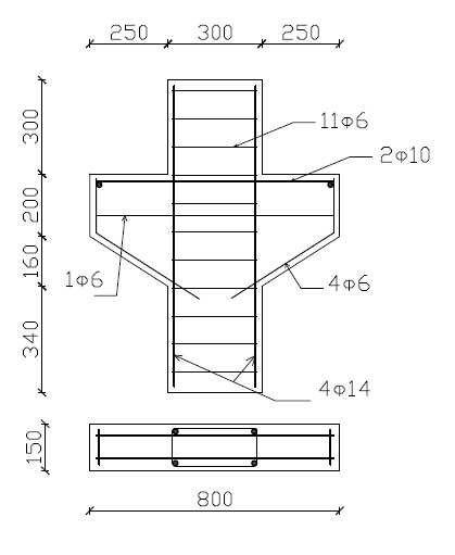 Detail of strengthening reinforced concrete short corbel a