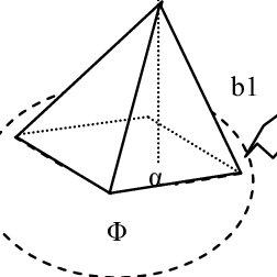 Formule pour le calcul du débit transitant par une vanne