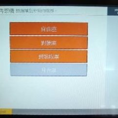 Serie 142 Chair Kiosk Design Folding Junior Pdf User Interface For Public Kiosks An Evaluation Of The Main Menu Chinese Fig 4 English
