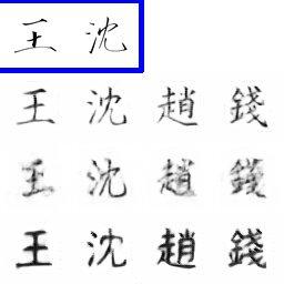 (PDF) W-Net: One-Shot Arbitrary-Style Chinese Character
