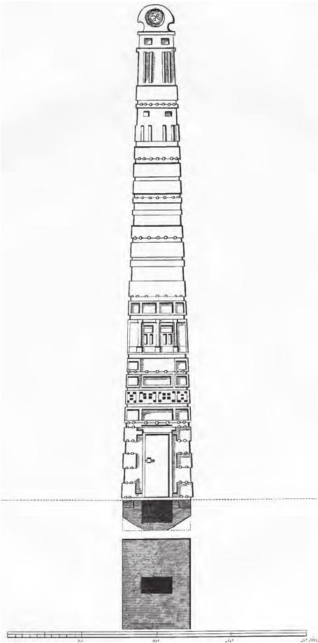 James Bruce (or Luigi Balugani): Detail of Obelisk at Axum