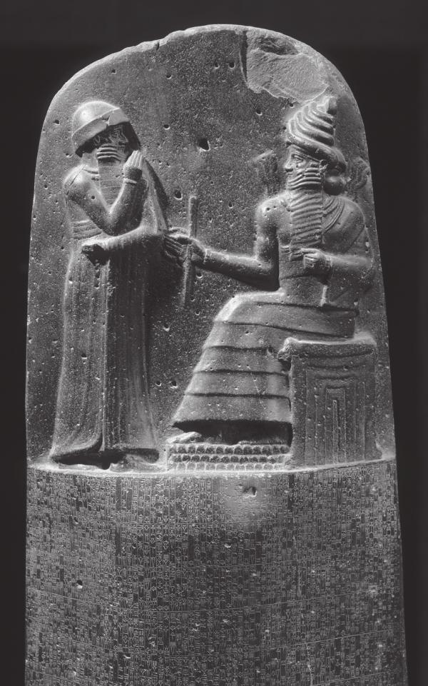 Upper Part Of Stele Hammurabi' Code Laws