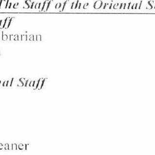 (PDF) Oriental Collection in the Punjab University Library